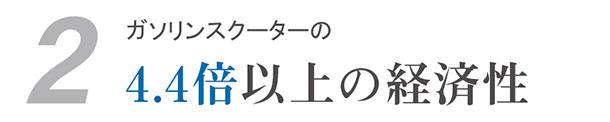 yuppe_miryoku_1