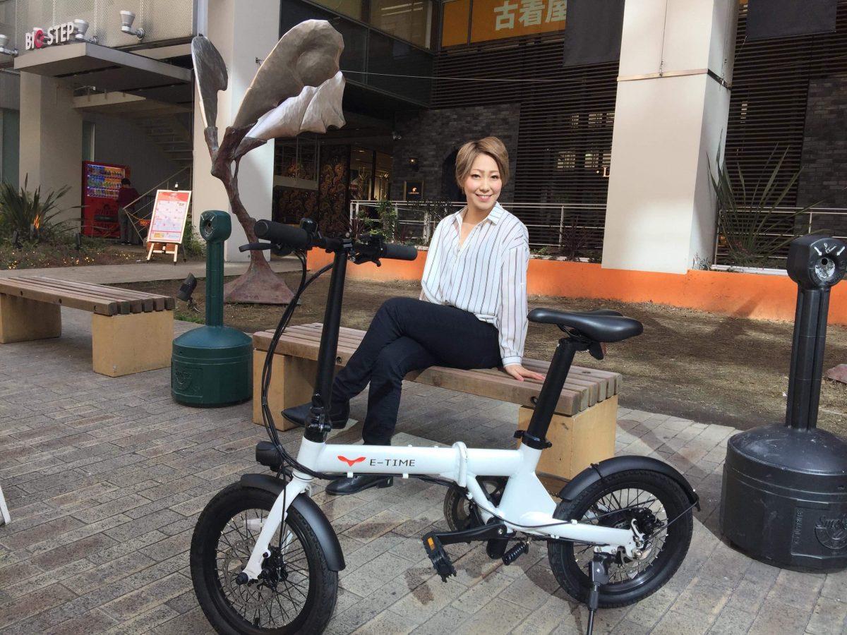 【お知らせ】折りたたみ電動アシスト自転車「e-ANBAI」の取扱説明書